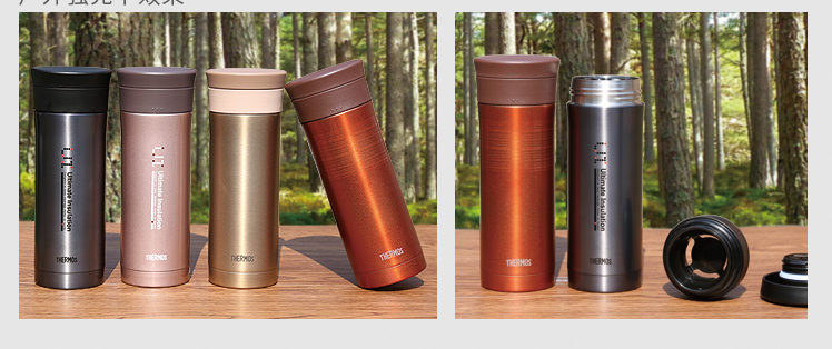 best-thermos-for-keeping-coffee-hot
